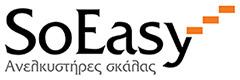 Ανελκυστήρες - Αναβατόρια Σκάλας SoEasy
